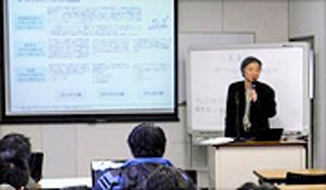 神戸情報学院大学セミナー